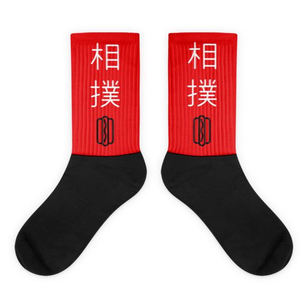 Sumo Dog Socks Red