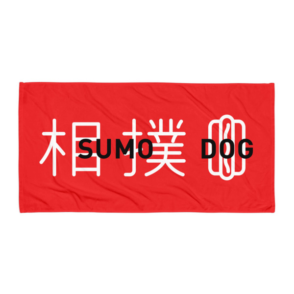 Sumo Dog Beach Blanket Red