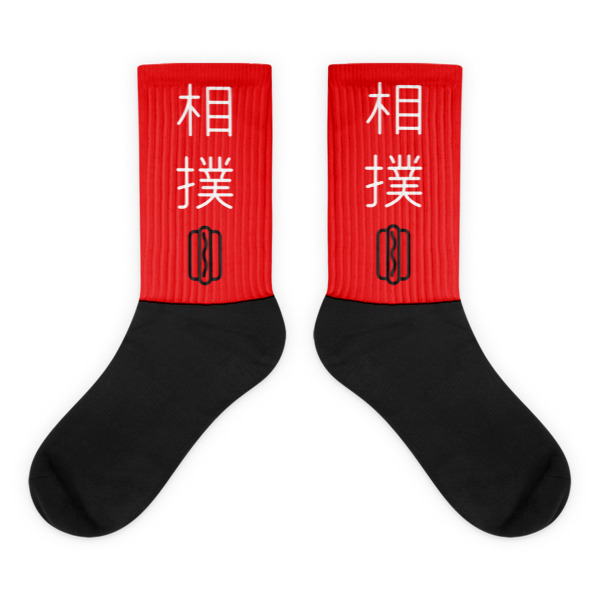 Sumo Dog Socks Red