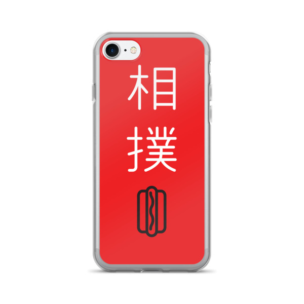 Sumo Dog Case 7/7+ Red