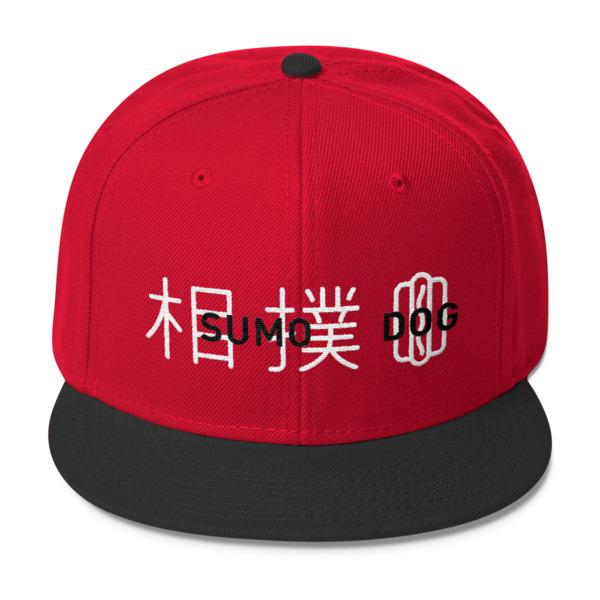 Sumo Dog Hat Kanji